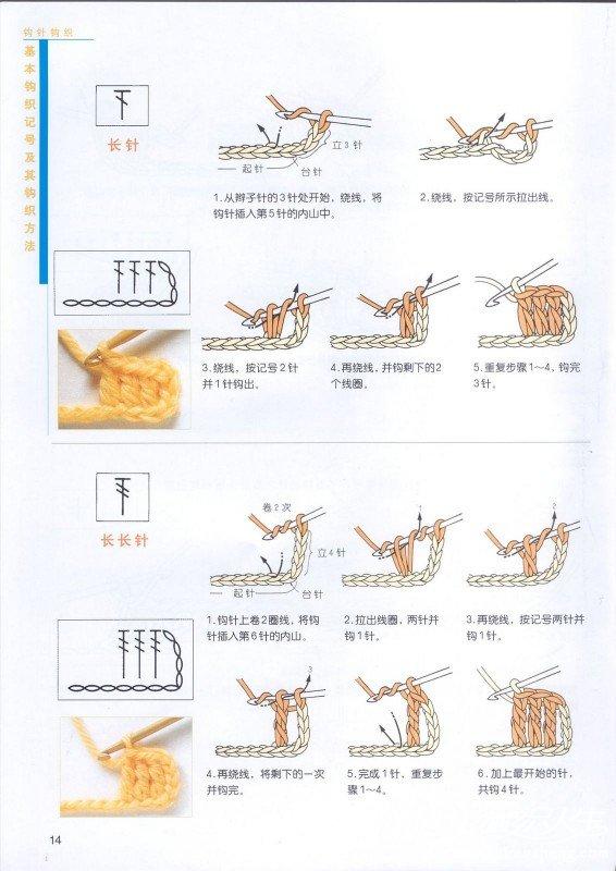 (14).jpg