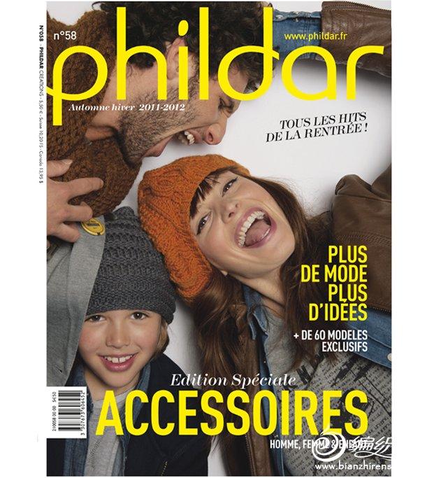pholdar58.jpg