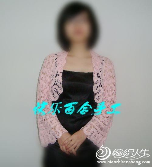 DSC07399-.jpg
