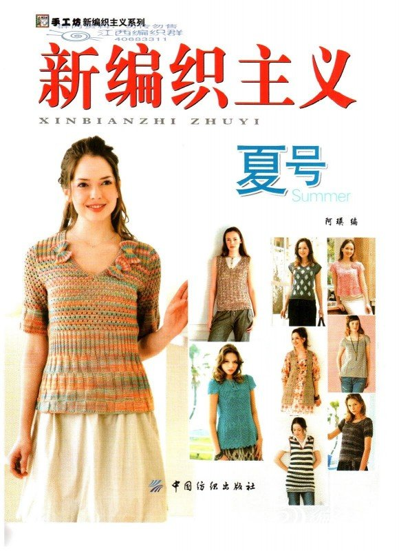 HinBian_page1_image1.jpg