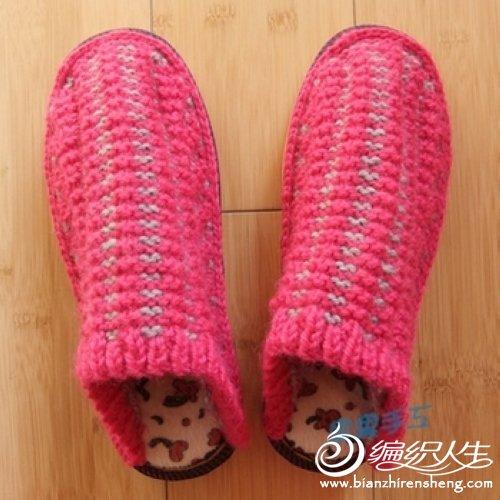 果果拖鞋.jpg