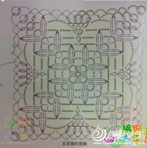 360截图20110830112526187.jpg