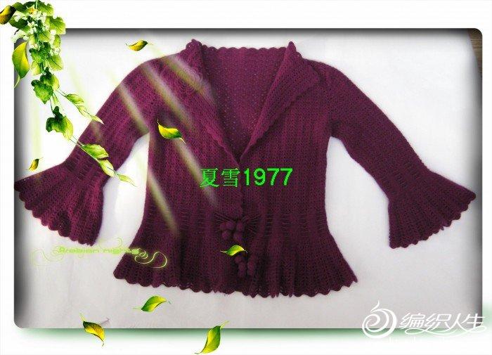 紫色貂绒 029.jpg