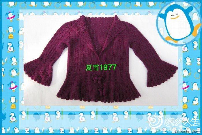 紫色貂绒 030.jpg