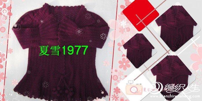 紫色貂绒 032.jpg