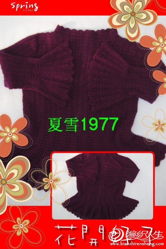 紫色貂绒 033.jpg