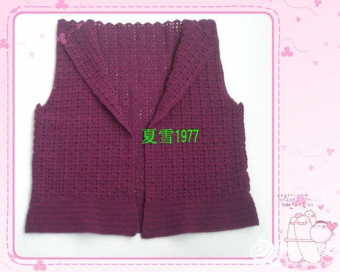 紫色貂绒 021.jpg