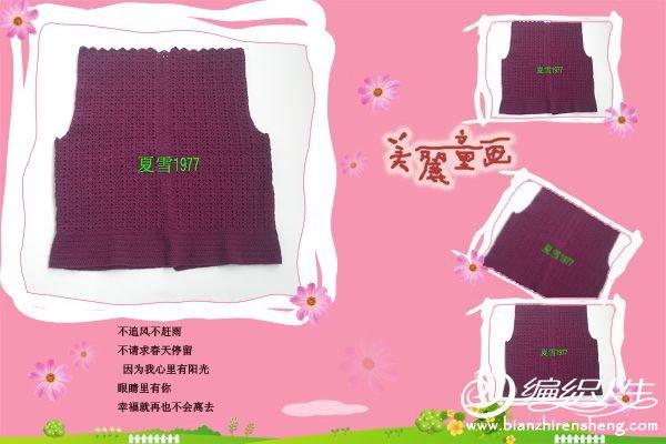 紫色貂绒 022.jpg