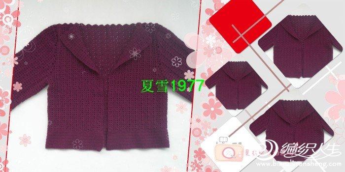 紫色貂绒 027.jpg