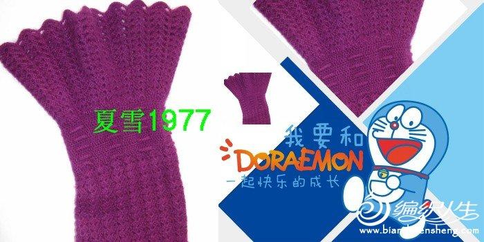 紫色貂绒 034.jpg