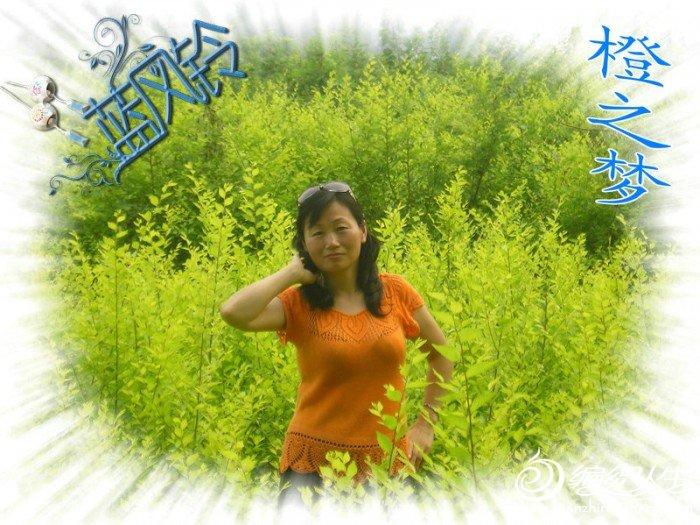 2011083005.JPG