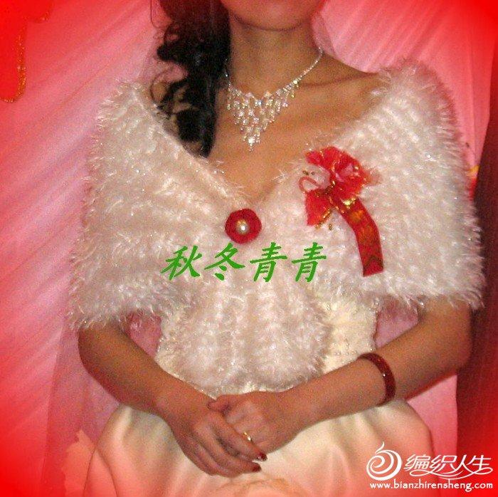 结婚披肩4.jpg