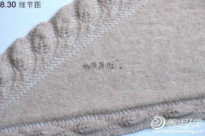 欧珀山羊绒-试用线224号11.jpg