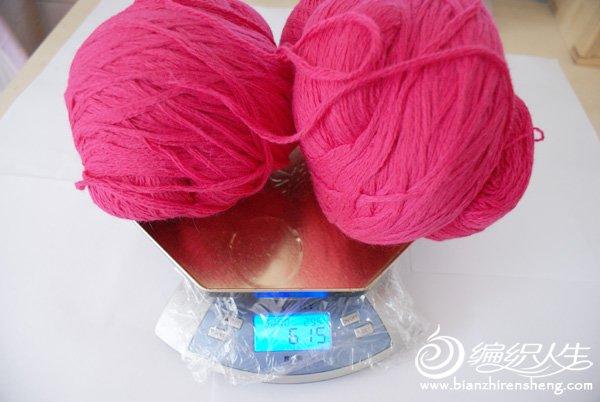 山东爱兰家兔毛线610g   是30,还是35一斤记不清了 ,转掉的原因还是色差,原本想忍着点给妞儿织个外套,结 ...