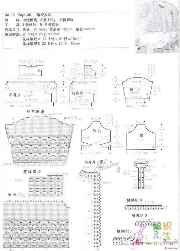 5图解.jpg
