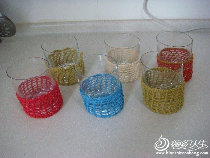 10,异形杯的杯套.jpg