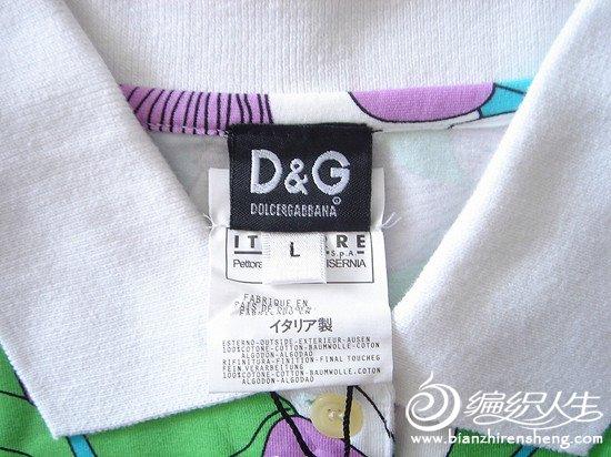 DSC06845_副本.jpg
