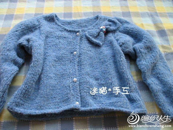 照片 1349_副本.jpg