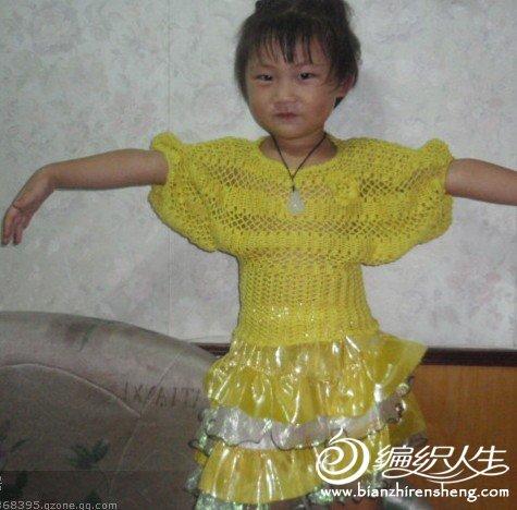塑料裙子.jpg