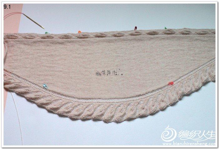 欧珀山羊绒-试用线224号15.jpg