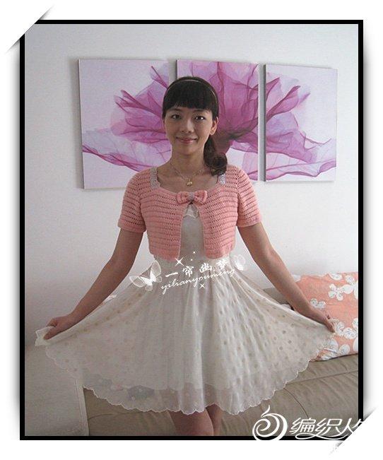 小披真人秀裙子1.jpg