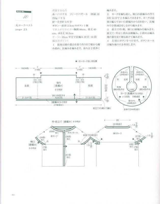 小开衫 (1).jpg