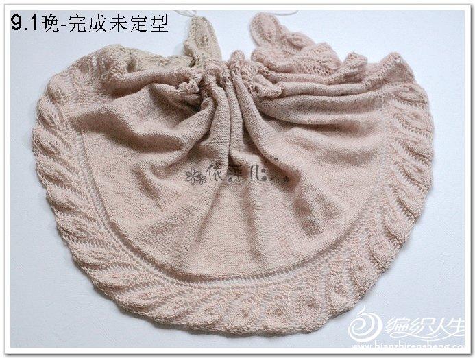 欧珀山羊绒-试用线224号16.jpg