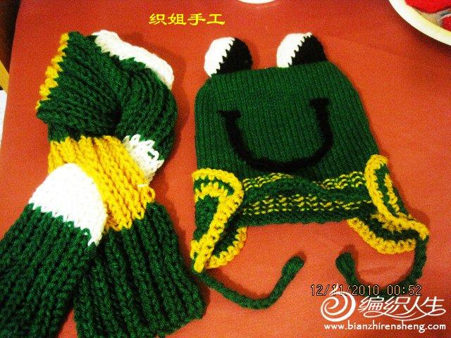 宝宝帽子和围巾