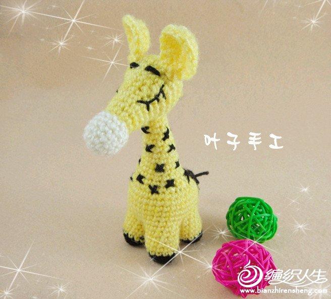 好可爱的长颈鹿