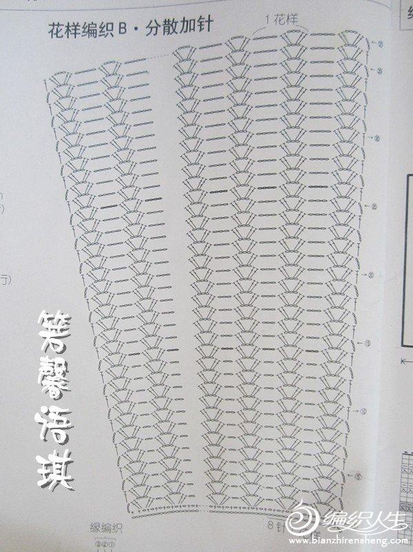 ��Ƭ 003_����.jpg