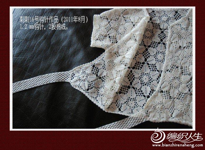 DSC_0046.JPG