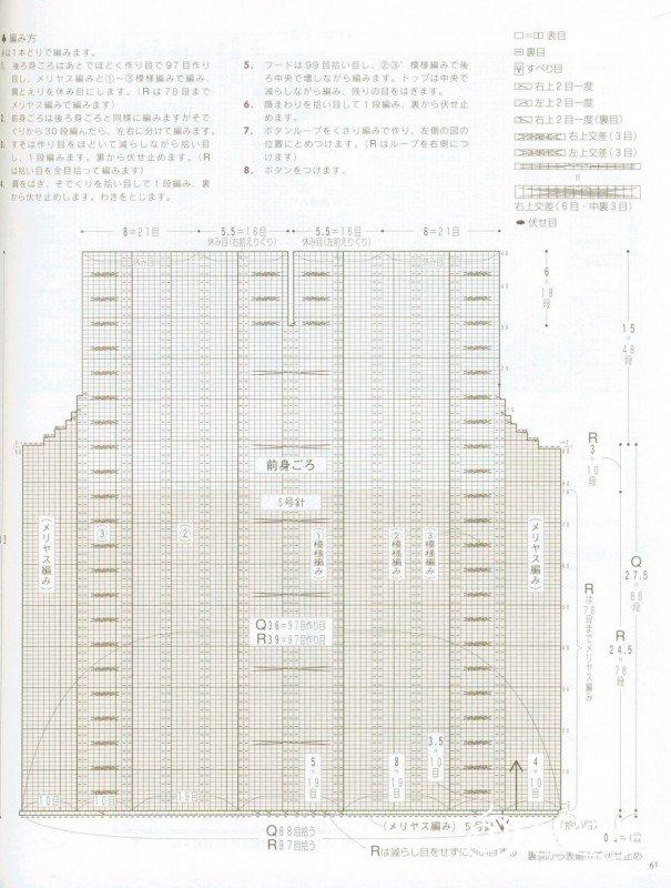 p61.jpg