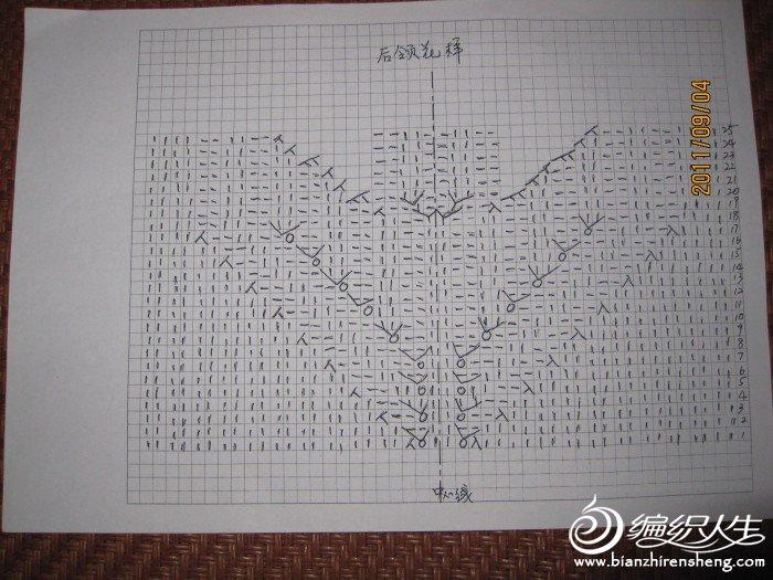 毛衣编织照片 447.jpg