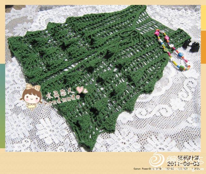 IMG_0058_副本.jpg