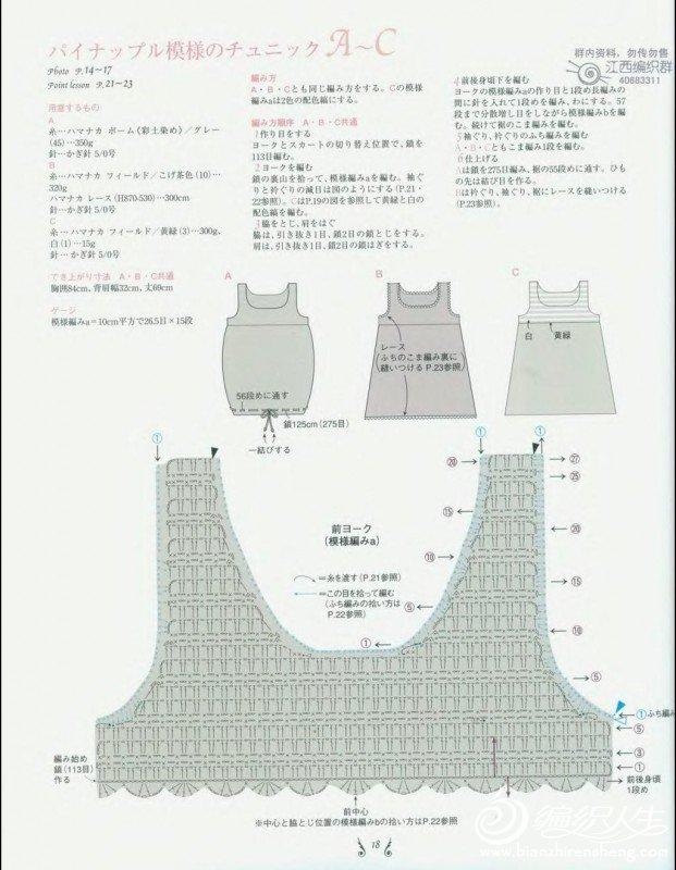 p0018.JPG