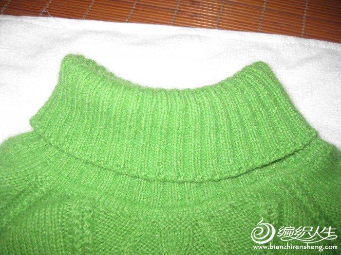 几件毛衣 005.jpg