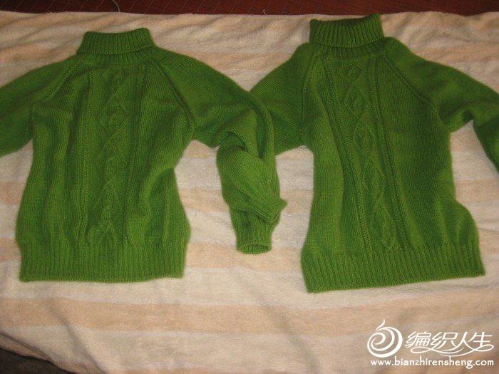 几件毛衣 033.jpg