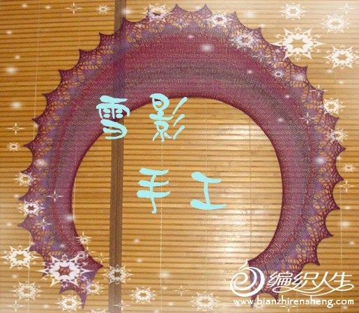DSC08842_副本.jpg