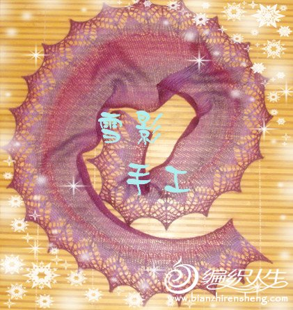 DSC08841_副本.jpg