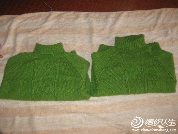 几件毛衣 036.jpg