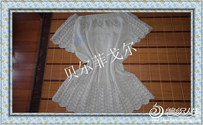 DSC02601_副本.jpg