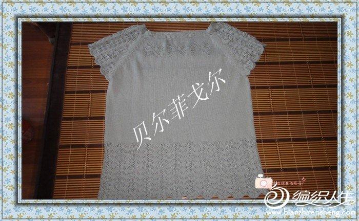 DSC02602_副本.jpg
