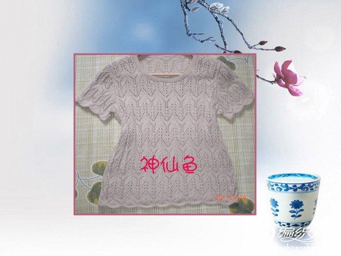 1-004神仙鱼.jpg