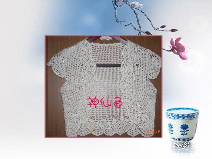 1-008神仙鱼.jpg