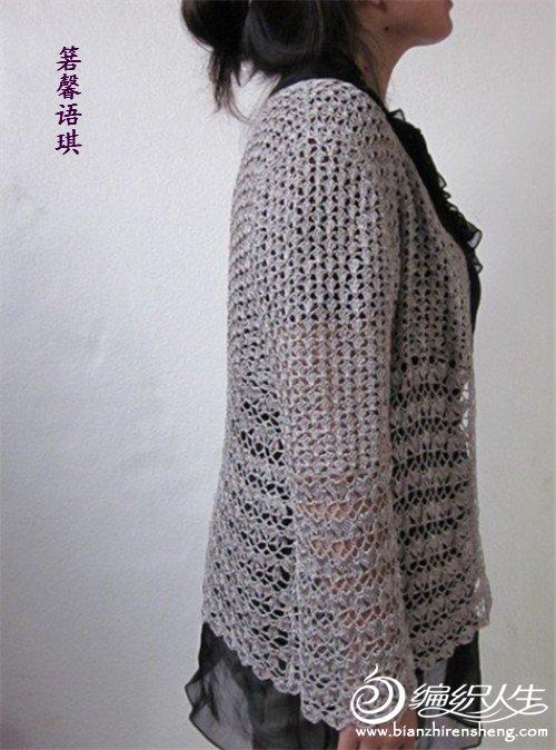 冰丝线打造优雅钩衣