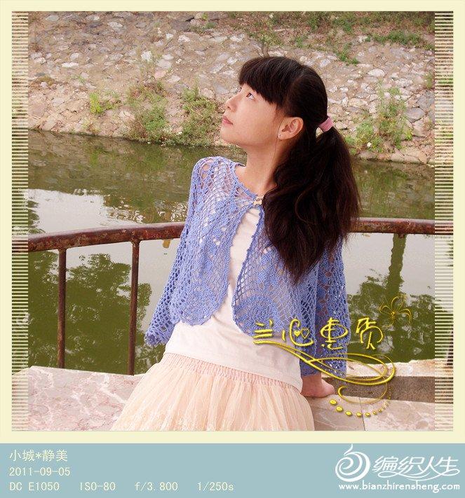 IMG_7280_副本.jpg