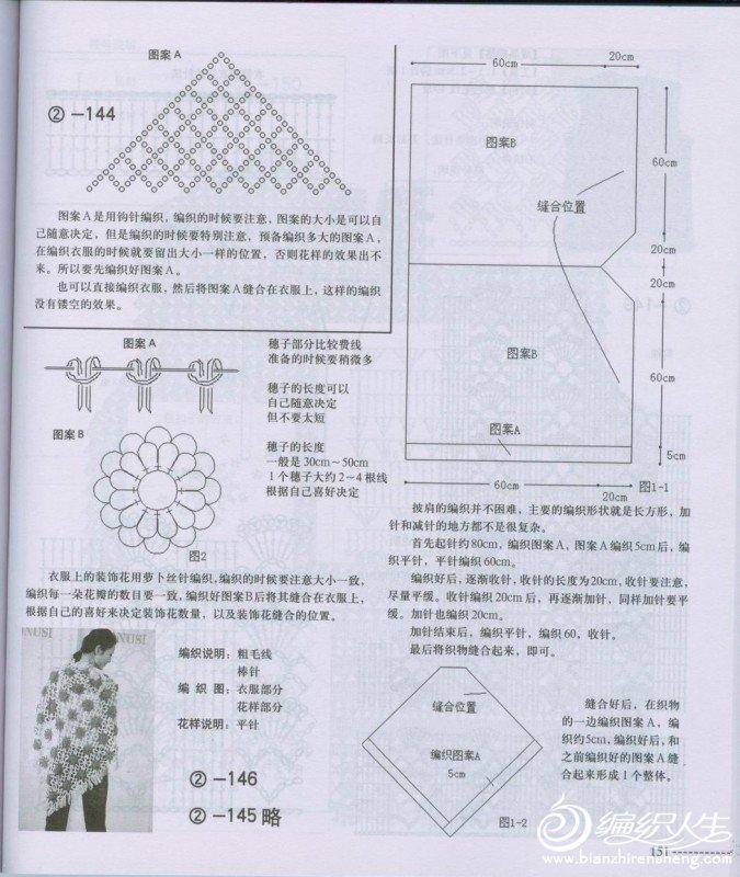 2-151.JPG