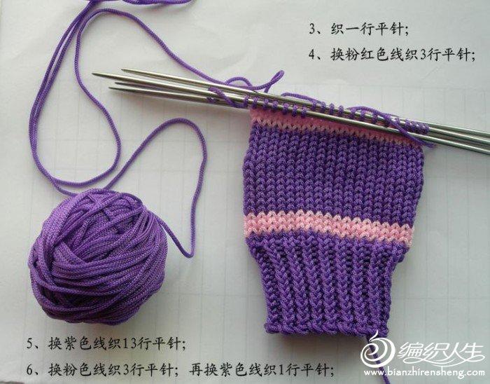 漂亮的小鱼钥匙包(上编织图解啦!