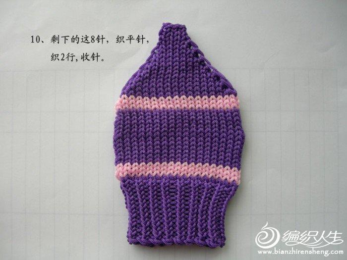果子婴儿棒针编织奶嘴帽视频怎么编织重复21行和22行11次,这是帽子