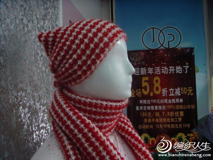 我的编织作品(红白格套帽) 0041.jpg